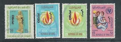 Iraq - 1971 - Official Overprints - Selection of four values - Fine Used