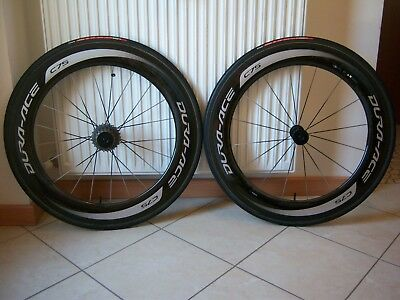 """Shimano Dura-Ace """"WH-9000-C75-TU"""" wheelset - As New - SPECIAL PRICE!!!"""