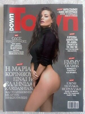 DOWN TOWN GREEK MAGAZINE ,COVER & INSIDE MARIA KORINTHIOU(greek actress)