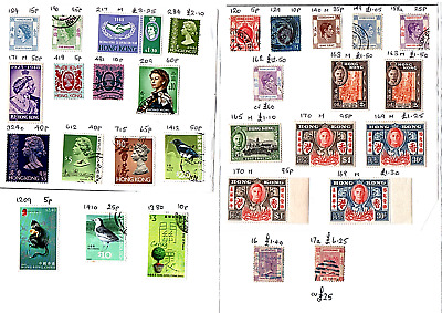 Hong Kong  -  2 Club Book pages mint & used approx. cv £120