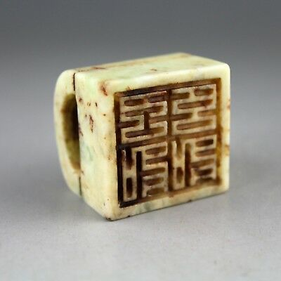 1.2'' Chinese old white jade hand-carved the ancient words seal pendant 1371