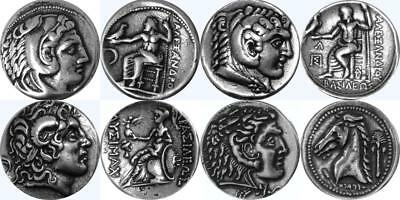 Alexander,  4 Famous Greek Coins, Percy Jackson Fans, Greek Mythology (4ALEX-S)