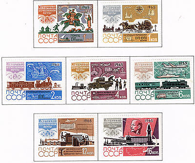 Russia Mail Transportation History stamps set 1965 MLH