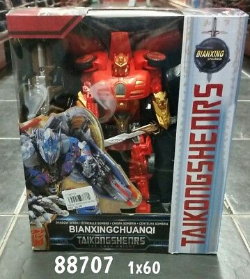 Transformers The Last Knight Premier Deluxe Red