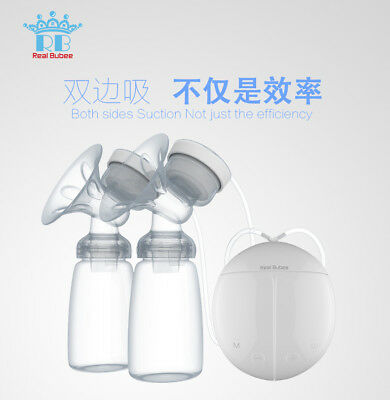 150ml Double USB Electric Mothers Breast Pump Milk Bottle Cold Heat Pad Nipple