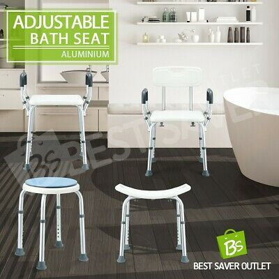 Aluminum Shower Chair Bath Seat Stool Bench Bathroom Bathtub Safety Aid Seating