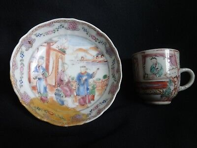 Chinese Famille Cup Saucer Geisha Village Scene mid 19th c Antique.