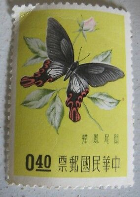 China 1958 Butterfly and Insect stamps