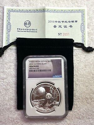 2016 China 1 oz. Silver Panda - MOON FESTIVAL MEDAL- NGC Gem Proof  w/ pouch