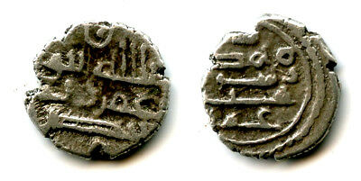 Nice silver damma of Umar I (854-? AD), Habbarids in Sindh, India