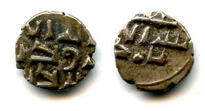 Silver qanhari dirham (damma) of Ahmed (950/1000 AD), Habbarids of Sind, India