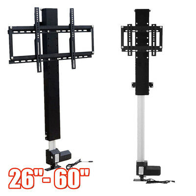 ELECTRIC MOTORIZED TV Lift Stand for 32-70