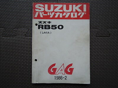 JDM SUZUKI GAG LA41A RB50 Original Genuine Parts List Catalog
