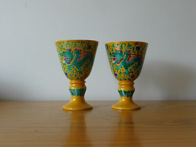 Antique Vintage Chinese Ming Hongzhi Style Yellow Dragon Stem Cup Pair