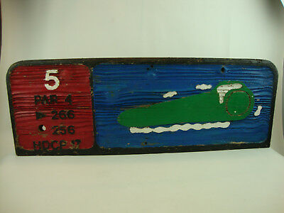 Golf Course Wooden Sign Hole 5 Marker Man Cave HDCP 17 From Brighton Michigan