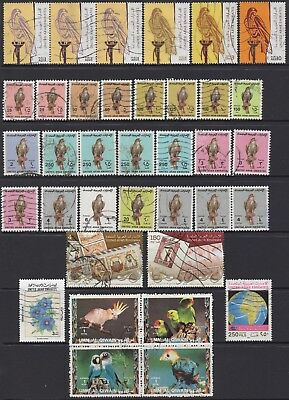 United Arab Emirates Collection Of  (36) Stamps Vfu High Cv