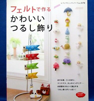 Pretty Felt Hanging Decoration Goods /Japanese Handmade Craft Pattern Book