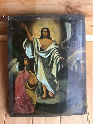 "Antique 19c Russian Orthodox Hand Painted Wood Icon ""Resurrection"""