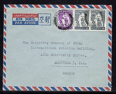 Bahrain Air Mail to Canada 1964 a786