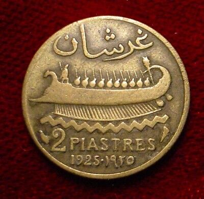 **scarce**1925 2 Piastres Lebanon**cedar Tree**ancient Sailing Boat**