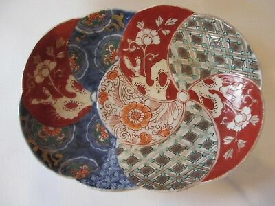 Fine Old Antique Chinese  JAPANESE HAND PAINTED DISH OR BOWL  EARLY DYNASTY BOWL