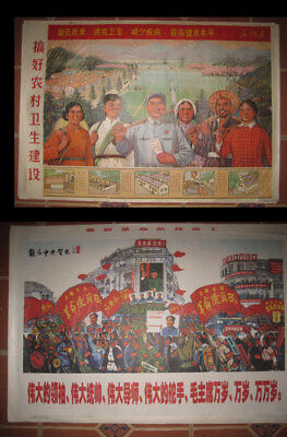 Chinese Cultural Revolution 21 variouse Posters 1920's -1980 political - adverti