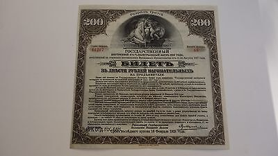 Russia 200 Rubles 1917 Bond in (AXF-XF) American Bank Note Company