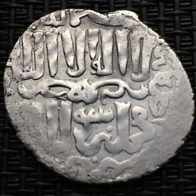 Unknown Medieval Ancient Islamic Silver Hammered Coin, 25 X 22 mm, 2.9 g.