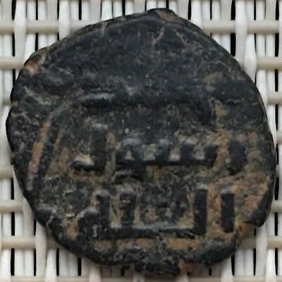Unknown Coin, Umayyad Or Abbasid, Old Medieval Ancient Islamic Bronze Coin # 3
