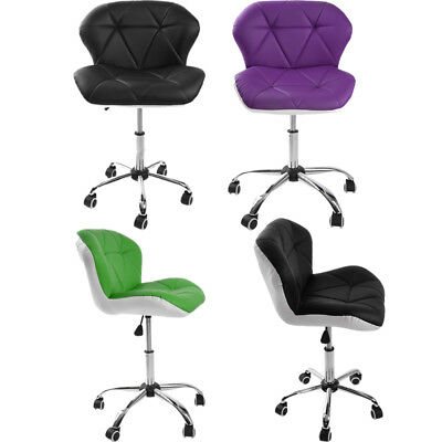 Swivel Office Computer Desk Mesh PU Leather Study Chair Height Adjustable Home