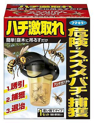 Bees, Hornet Cather, Bug Control All natural from Japan