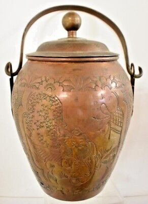 Large Antique Chinese Islamic Spice Jug Asian Copper Metal Vessel Ewer