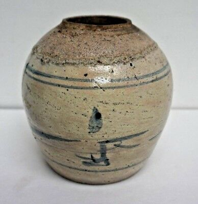 Antique Chinese Pottery Stoneware Ginger or Storage Jar Possibly 18th Century