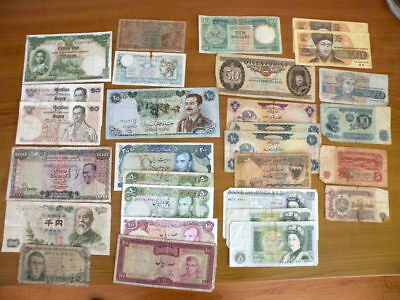 Lot 29 Foreign Banknotes Currency Russia Middle East Budapest Bulgaria Shanghai