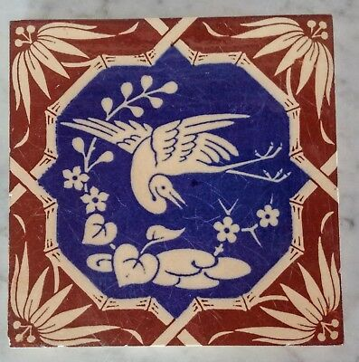 Antique Minton China Works Tile Beautiful Stork Bamboo & Fauna Motif