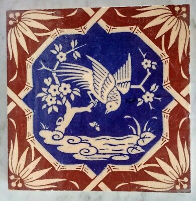 Antique Minton China Works Tile Beautiful Bird Bamboo & Fauna Motif