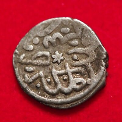 Medieval Islamic silver coin for identification, Arabic or Ottoman - Lot #440