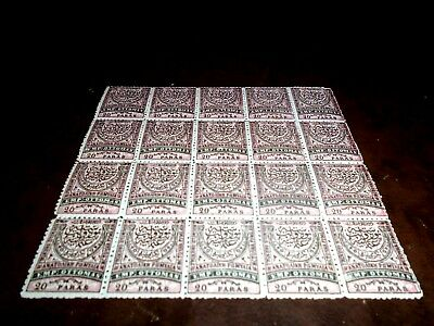 Eastern Roumelia Ottoman Empire Sheet of stamps - unused 20pa