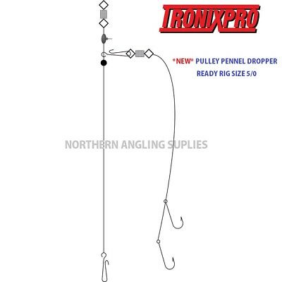 Tronixpro Pulley Pennel Dropper Ready Made Sea Fishing Rig  Size 5/0