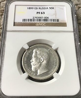 Russia Silver 50 Kopeks 1899 Eb Ngc Pf63 Russian 1/2 Rouble Poltina 50K Proof!!!