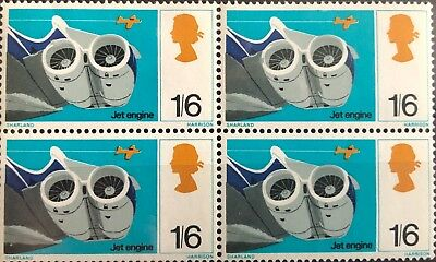 1967 BRITISH DISCOVERY and INVENTION (Jet Engines) -  Block of 4 - Mint