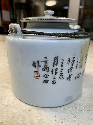 chinese antique porcelain Teapot Qing China Asian