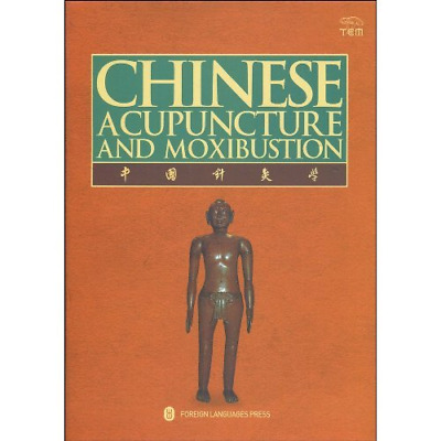 Chinese Acupuncture and Moxibustion 2010 3rd Edition