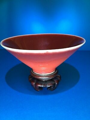 Antique Chinese Flambe Red Bowl, Qing with Qianlong mark