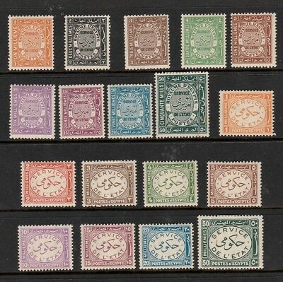 Egypt 1926-1939 Selection Of Official Service Stamps To 50 Milliemes Mint (18)