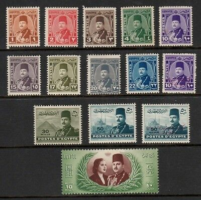 Egypt 1947-1952 King Farouk Stamps To 50 Mills Mint Including Royal Wedding (14)