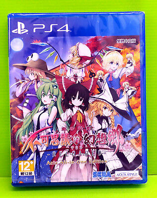 PS4 Touhou Genso Wanderer 東方計劃 Tod Reloaded Hk Cinese/Giapponese