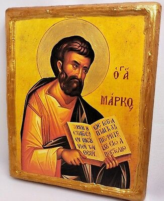 Saint Mark The Evangelist San Marco Marcus Greek Orthodox Byzantine Icon Plaque