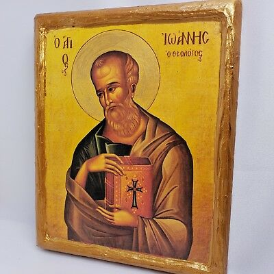 Saint John The Theologian Greek Orthodox Monastery Wooden Byzantine Icon Plaque