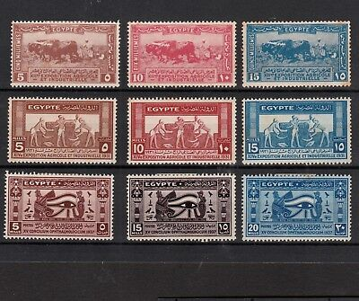 Egypt 1926-1937 Selection Of Mint Commemorative Stamps (9)